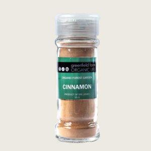 Cinnamon Powder Dispenser 35g