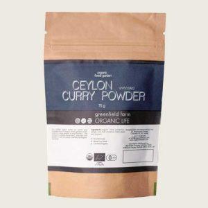 Curry Powder 75g